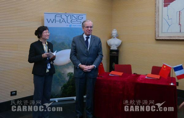 法国驻中国大使顾山。