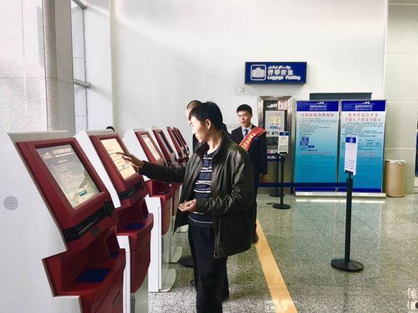 摄影:刘璇   需要提醒的是:   一,t1航站楼自助值机可办理的航空公司