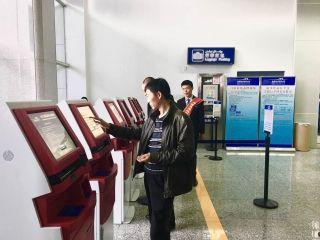 乌鲁木齐国际机场T1航站楼新增3台自助值机