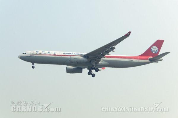川航申请开通成都-深圳-纽约等两条国际航线