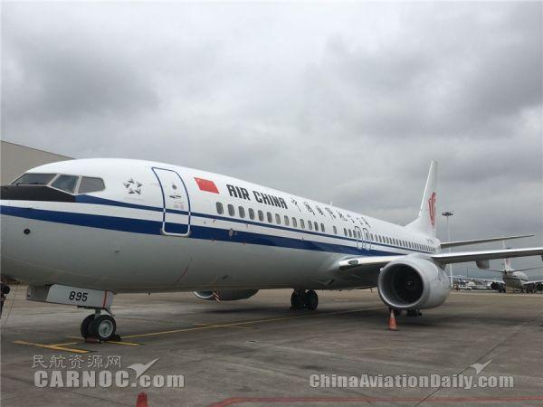 新机加盟 国航重庆机队规模达到45架