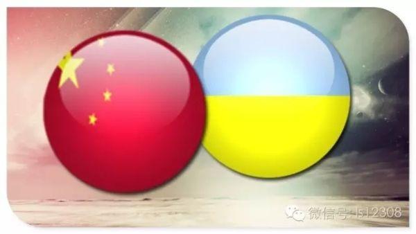 乌克兰对中国公民施行落地签证