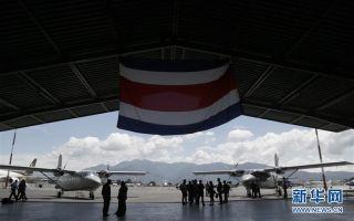 首次翱翔中美洲!中国援赠哥斯达黎加2架运12E