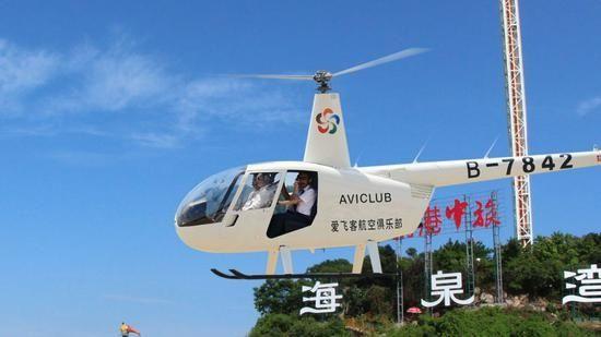 除了游航展 还可以来海泉湾乘直升机俯瞰珠海!