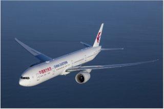 东航2016年前三季度大赚94.54亿元!