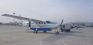 【干货】通用航空短途运输开展的模式与条件