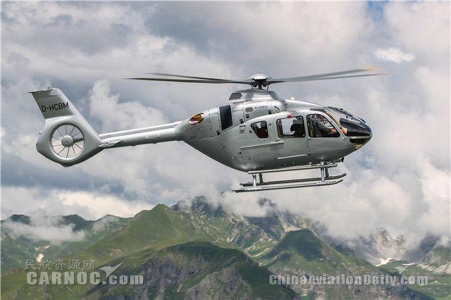 空客宣布在旗下直升机部门裁员近600人