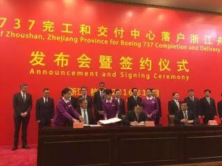 10月28日下午,浙江省、波音公司、中国商飞公司在杭州举行发布会宣布,波音737系列飞机完工和交付中心落户浙江舟山。浙江省政府和波音公司、中国商飞公司签署战略合作框架协议。