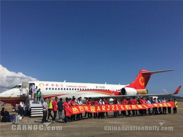 2016年10月28日上午10时49分,执行珠海演示飞行的ARJ21-700飞机从成都双流国际机场起飞,经过两小时3分钟的飞行,于12时52分成功着陆珠海金湾机场