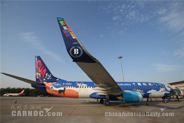 中联航包头创梦号彩绘客机,终于有了全身照!