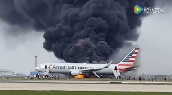 民航一周不安全事件纵览:4架客机起火