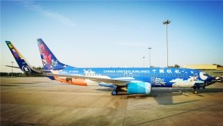 China United Airlines unveiled an eye-catching livery on a Boeing 737-800 aircraft (B-5665) on October 29. Photo by Fan Keyi