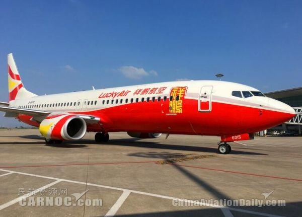 祥鹏航空将开通成都至海口、福州航线