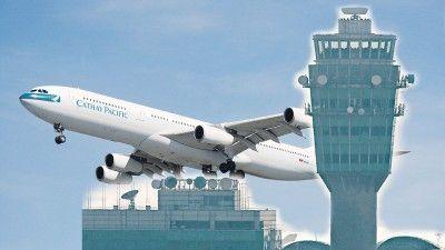港新空管系统死机前:空管员过劳 两客机险迎头撞