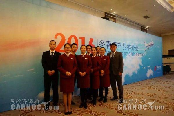 國航運城營業部旅游新產品惠及廣大旅客
