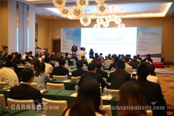 第二届国际民机试飞论坛在珠海举办
