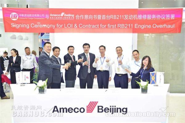 Ameco与中航货运签署维修合作意向协议