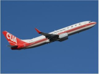 中联航11月再添1架新机 推出多条航线优惠机票