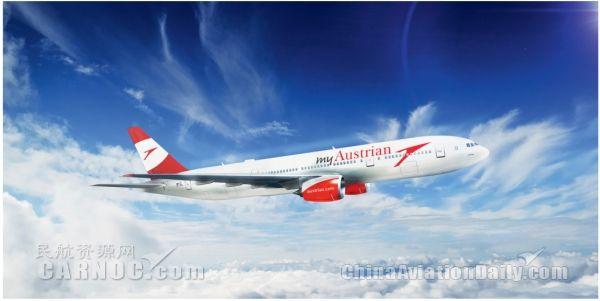 奥地利航空今冬执飞多个阳光明媚的度假胜地