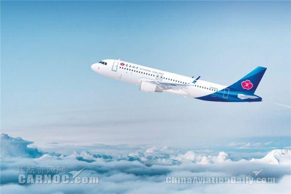 青岛航空携手普惠 新一代发动机助力腾飞