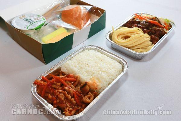 青岛航空一直致力于为旅客提供最用心的航空餐,打造舌尖上的青航美食