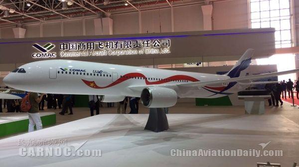 全国政协副主席陈元:C929已启动工程发展规划