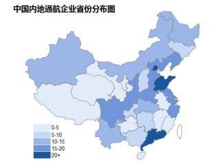 《2016中国内地通航企业实力报告》即将发布