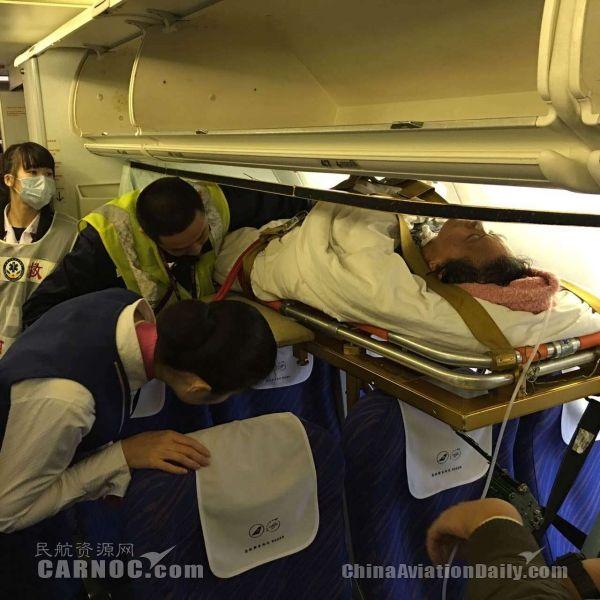 三地空中接力,紧急运送跨国担架旅客