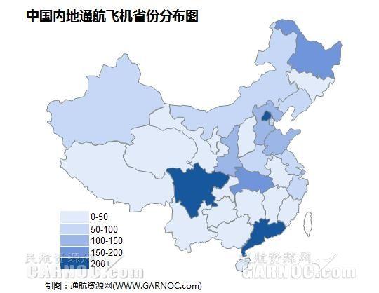 《2016中国内地通航企业实力报告》正式发布!