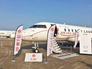 中一航空携环球5000公务机亮相珠海航展受关注