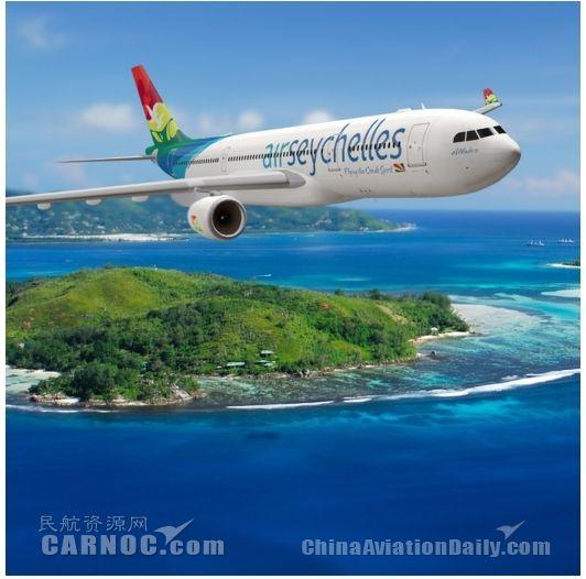 塞舌尔航空:明年将拓展欧洲和印度洋航线网络