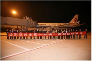 国航西南分公司开通成都-郑州-东营航班