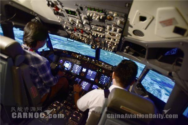 广州首台全动态模拟机航展期间向市民免费开放