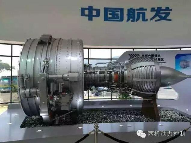 外媒:中国搞定商用航空发动机只是时间问题