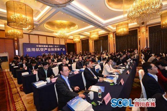 北川通航产业园揽金26.6亿 今年共签约76.6亿元