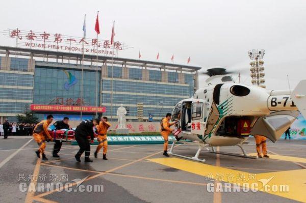 京冀鲁三地开辟跨省市空地一体化医疗救援通道