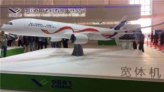 民航早报:苏霍伊表示CR929将拥有一排9座布局