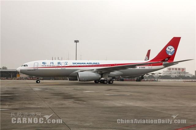 川航将开通成都-圣彼得堡每周两班的航班服务