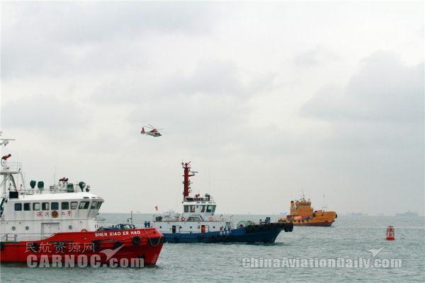 深圳机场首次进行航空器海上迫降救援演练