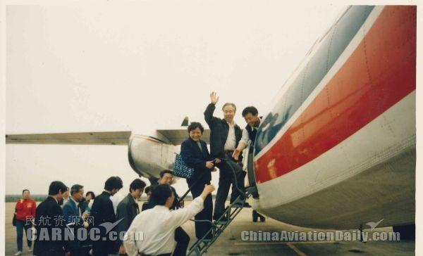 不忘初心砥砺前行 南航贵州安全飞行25周年