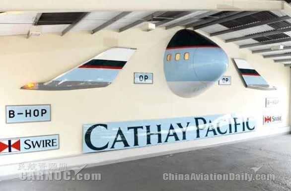 国泰退役747客机归宿 首架机拆解收藏零部件