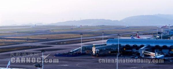 重庆机场双跑道离场优化程序正式实施