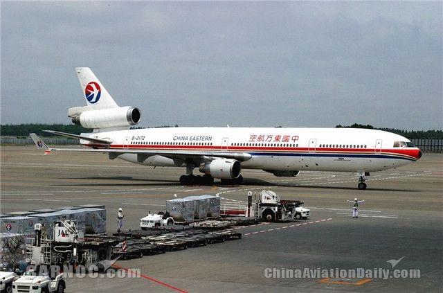 飞向世界:东航开辟首条洲际航线侧记