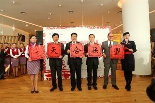 天合联盟北京新贵宾休息室将正式启用