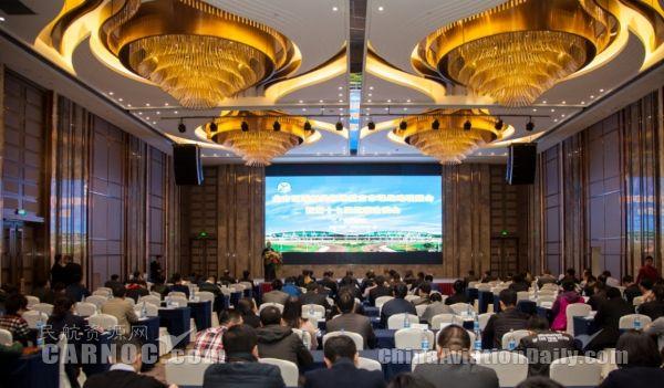 北方区域相关机场航空市场战略联盟会在济召开
