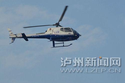 警用直升机集体亮相 全国公安应急保障演练打响