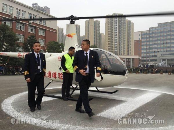 四川驼峰通用航空有限公司董事长车天发驾机抵签约仪式现场。驼峰通航供图。