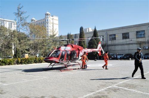 包头市第八医院开通空中救援 百姓可免费享受