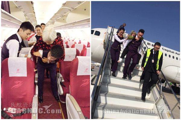 寒冬不冷:首都航空用真情服务温暖旅客