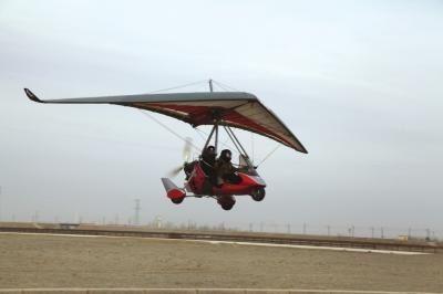 精神病男子走丢7日 出动滑翔机搜救成功找回